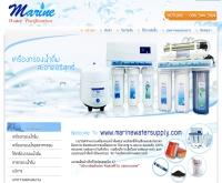 เครื่องกรองน้ำดื่มสะอาดบริสุทธิ์ พร้อมบริการติดตั้ง - marinewatersupply.com