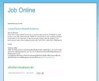 Job online - gdicash10.blogspot.com/
