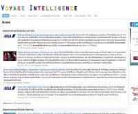 โวยาจอินเทลลิเจนซ์ - voyageintelligence.com