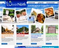Thailowernorth - thailowernorth.com
