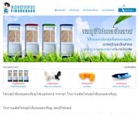 โรงงานผลิตโครงตู้น้ำดื่มหยอดเหรียญ ชลบุรี - chonburifiber.com