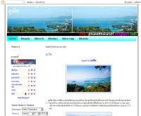 phuket thailand - phuketthailand1.blogspot.com