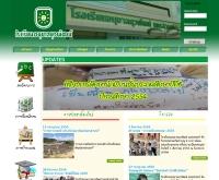 โรงเรียนอนุบาลยุวพัฒน์ นครสวรรค์ - yuwapatschool.com