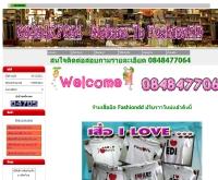 http://www.thaishop.in.th/fashiondd - thaishop.in.th/fashiondd