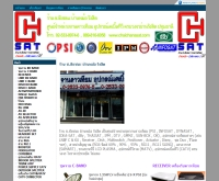 ร้าน ช.ชัยชนะ รังสิต - chaichanasat.com