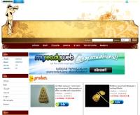 วัตถุโบราณ - nanaminja.myreadyweb.com/