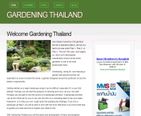 Gardening Thailand - gardening.in.th