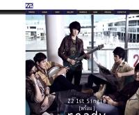 Z2 Official Website - z2music.com
