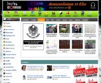 Thaizones | ข่าว เกมส์  ดูหนัง ดูดวง  ตรวจลอตเตอรี่ ไอโฟน ไอแพด รถยนต์ ผู้หญิง ท่องเที่ยว ทำนายฝัน - thaizones.com/