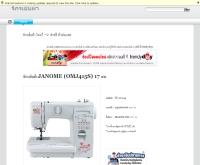 ราคาจักรเย็บผ้า - xn--12cfm7ek8add8jhbh2pyd6a.com/