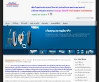 เชียงใหม่อุปกรณ์การแพทย์ - xn--12caql1czay1awiihc9h5a9fvb9cyi9a4a6i9dh.com/