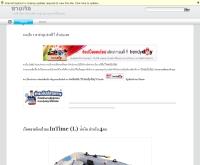 ขายเรือ - xn----vwf0hf4c0a2b8d.com/