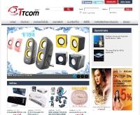 ขายส่งอุปกรณ์คอมพิวเตอร์ - ttcom.net