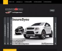 ประกันภัยรถยนต์ ชั้น 1, 2 พลัส, 3 พลัส ราคาถูก - insure2you.com