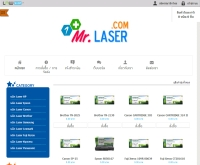 Mr-Laser - mr-laser.com/
