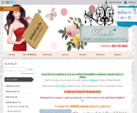 ชุดราตรี ชุดไปงานแต่งงาน by ร้าน Maalee - xn--72cf4aevk8cb7ke4a4a6n.com
