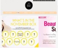 Beauty Secret Thailand - beautysecrethailand.com