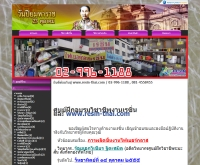 Resin-thai - resin-thai.com