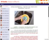 VIP Healthy - viphealthy.blogspot.com/