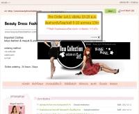 จำหน่ายเสื้อผ้าแฟชั่นราคาถูก - beautydressfashion.com