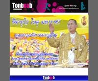 บริษัท ต้นแบบ ดีไซน์ (ไทยแลนด์) จำกัด  - tonbaabdesign.com/