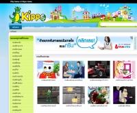Kippo Game เกมส์ฮิตสุดดังทั่วโลก รวมไว้ที่นี่แล้ว - game.kippo.com