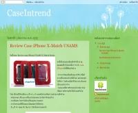 caseintrend - caseintrend.blogspot.com/