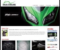 Ninja-Thailand.com : แหล่งรวมพลชาว Kawasaki Ninja 250 - ninja-thailand.com/