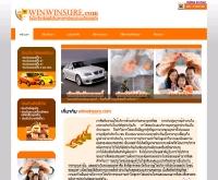 Winwinsure - winwinsure.com