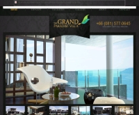 The Grand Paradise Villa - thegrandparadisevilla.com