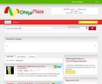 ช้อปปิ้งออนไลน์ Deejaiplaza.com - deejaiplaza.com