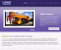 บริการขนส่ง ขนย้าย ทั่วไทย มั่นใจ Leng-Transport - leng-transport.com/