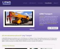 http://www.leng-transport.com/service - leng-transport.com/truck
