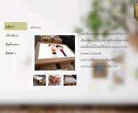 เฟอร์นิเจอร์ไม้ - wooden-furniture.webiz.co.th/