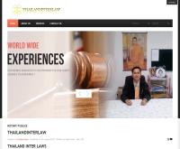 thailandinterlaw - thailandinterlaw.com