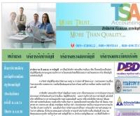 สำนักงาน ที.เอส.เอ. การบัญชี - tsa-accounting.freetzi.com