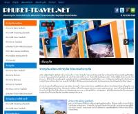 บริษัททัวร์ภูเก็ต - phuket-travel.net