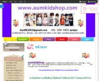 aumkidshop.com - aumkidshop.com