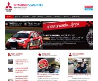 MITSUBISHI SCAN-INTER | มิตซูบิชิ สแกนอินเตอร์ - scanmitsu.com