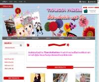 ThanchaFashion เสื้อผ้าแฟชั่นนำเข้า - thanchafashion.com
