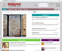 มหารัญจวน - maharunjuan.com