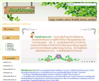 DHealthzone - dhealthzone.com