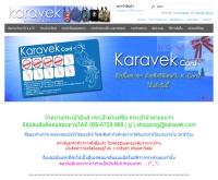 Shopping Karavek ขายกระเป๋าผ้าแนวๆ กระเป๋ายีนส์ กระเป๋าผ้าแฟชั่น พร้อมส่งทั่วไทย - shopping.karavek.com/