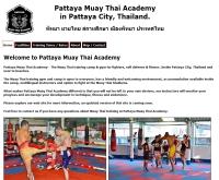 Pattaya Muay Thai Academy - พัทยา มวยไทย สถานศึกษา เมืองพัทยา ประเทศไทย - PattayaMuayThaiAcademy.com