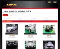 รถมือสอง - cnysupersure.com