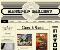 Manopap Gallery - manopapgallery.com