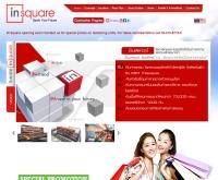 insquare - insquarejj.com