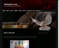 สารบัญเว็บไทย2.0 - akkaphon.com