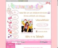Taobaointrend-Shop - taobaointrend-shop.com