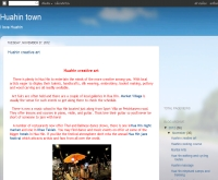 huahintown - huahintown.blogspot.com/